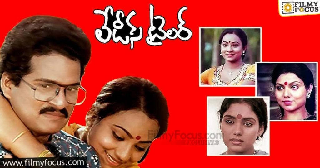 12 Best Telugu Movies Of Rajendra Prasad (2)