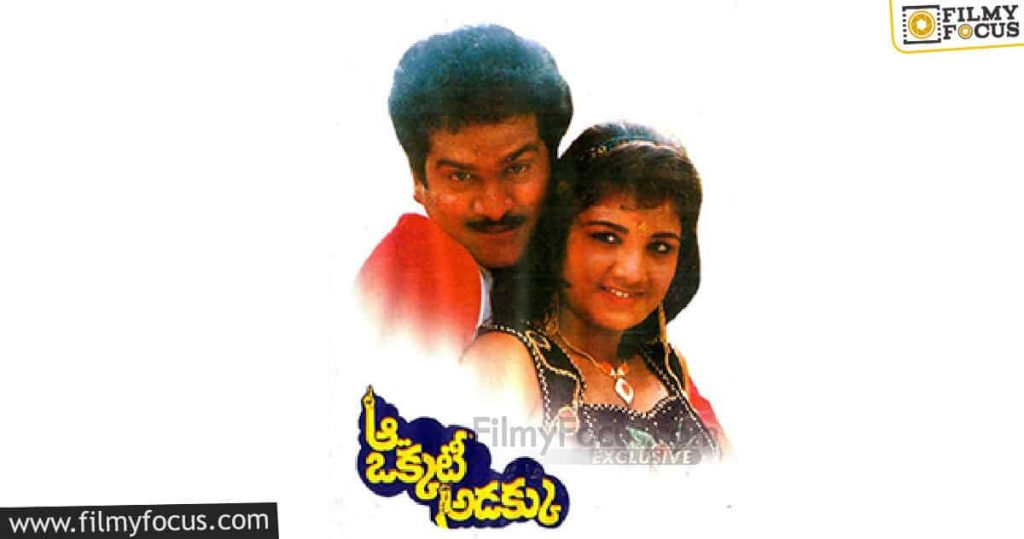 12 Best Telugu Movies Of Rajendra Prasad (8)