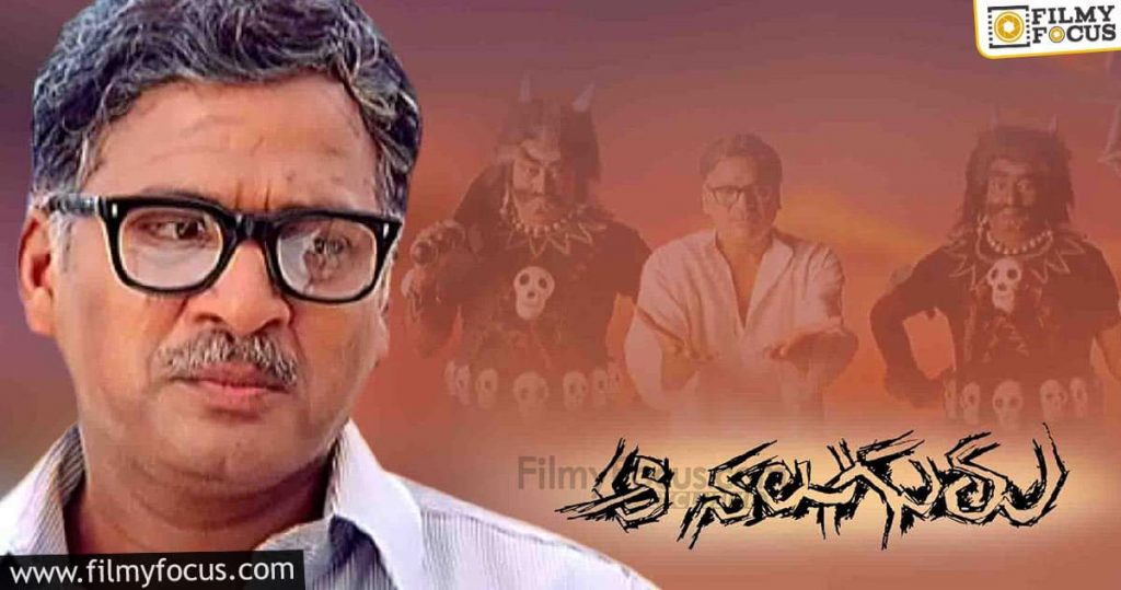 12 Best Telugu Movies Of Rajendra Prasad (9)