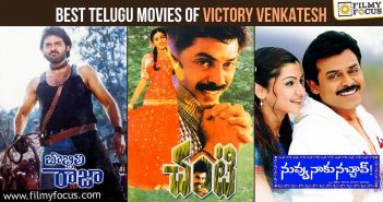 12 Best Telugu Movies Of Victory Venkatesh (1)