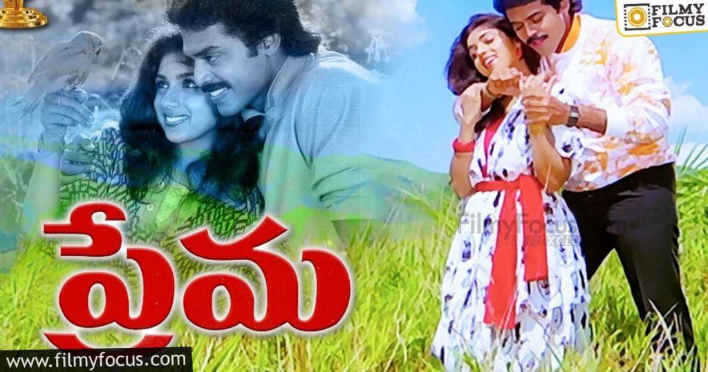 12 Best Telugu Movies Of Victory Venkatesh (5)