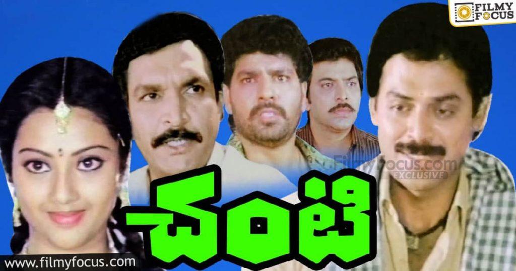 12 Best Telugu Movies Of Victory Venkatesh (6)
