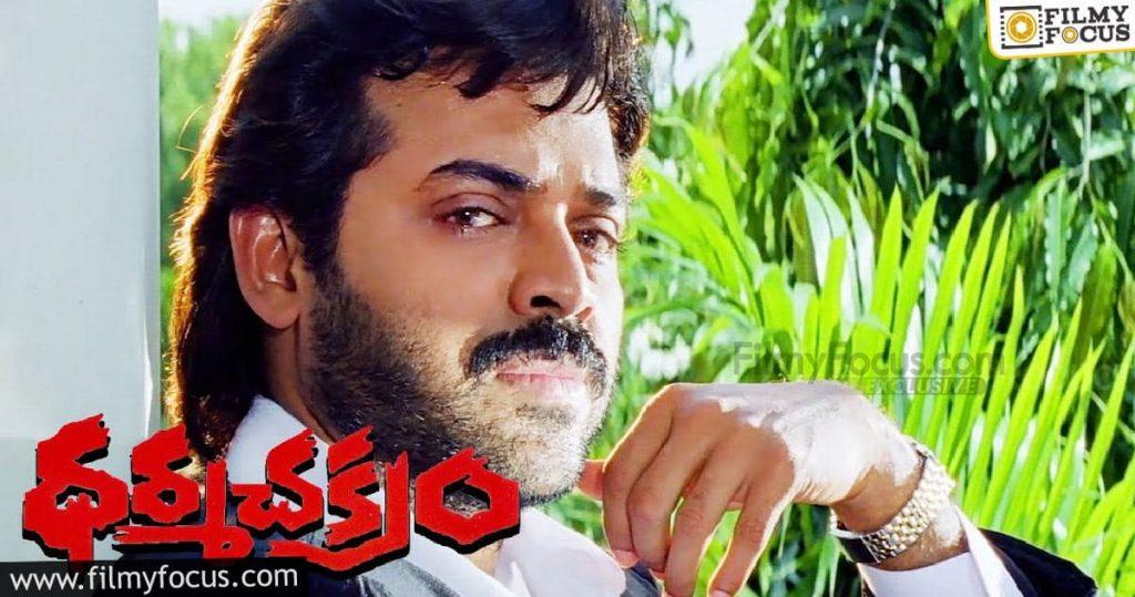 12 Best Telugu Movies Of Victory Venkatesh (7)