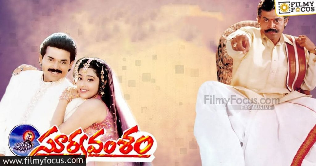 12 Best Telugu Movies Of Victory Venkatesh (9)
