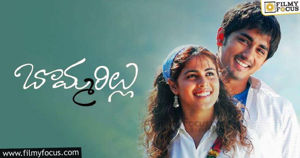 7 Best Telugu Movies Of Siddharth (2)