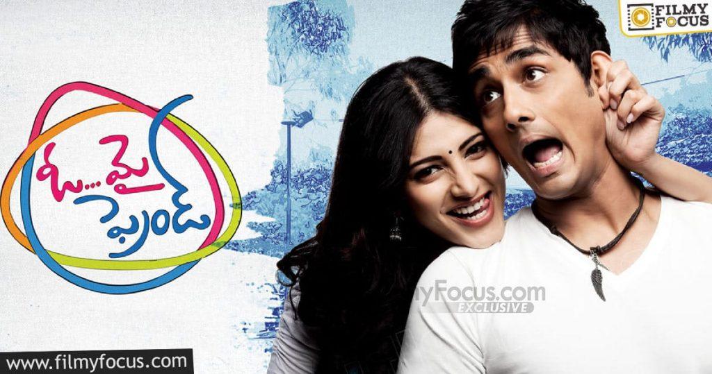 7 Best Telugu Movies Of Siddharth (4)