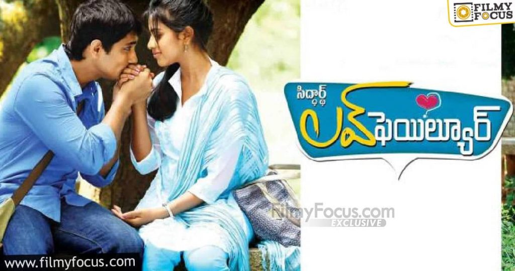 7 Best Telugu Movies Of Siddharth (6)
