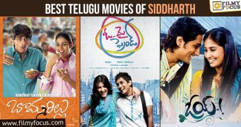 7 Best Telugu Movies Of Siddharth (8)