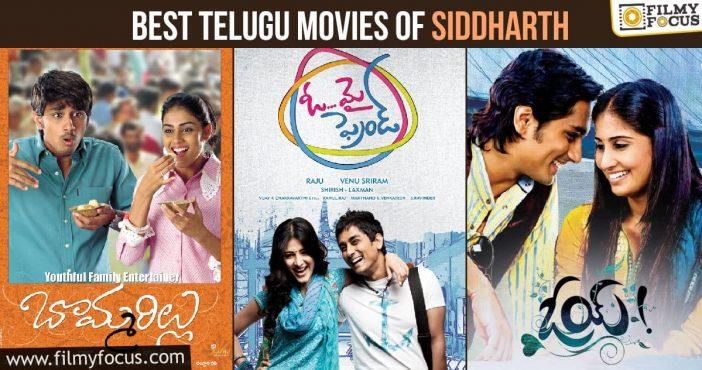 7 Best Telugu Movies Of Siddharth (8)