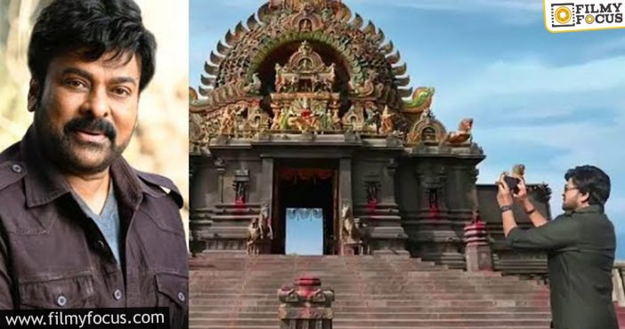 Chiranjeevi Shares Temple Town Set From Acharya