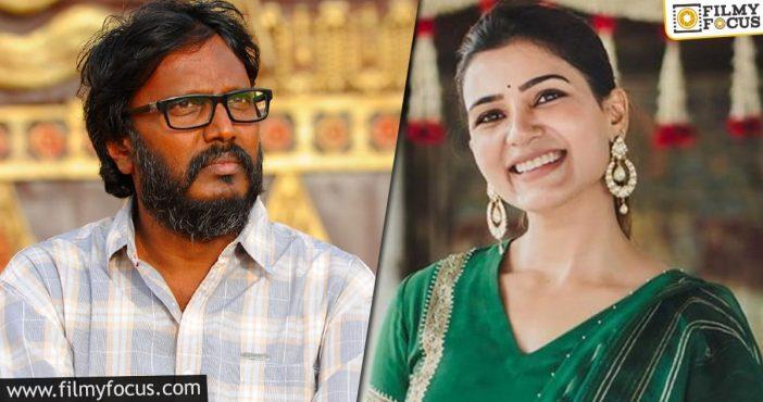 Gunasekhar Confirms Samantha In Shaakunthalam