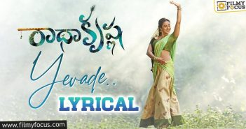 Impressive Yevade Song From Radhakrishna Is Out