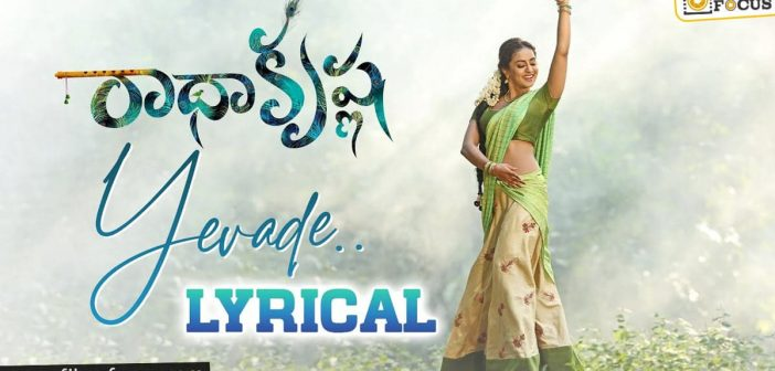 Impressive 'Yevade' Song From 'RadhaKrishna' Is Out!