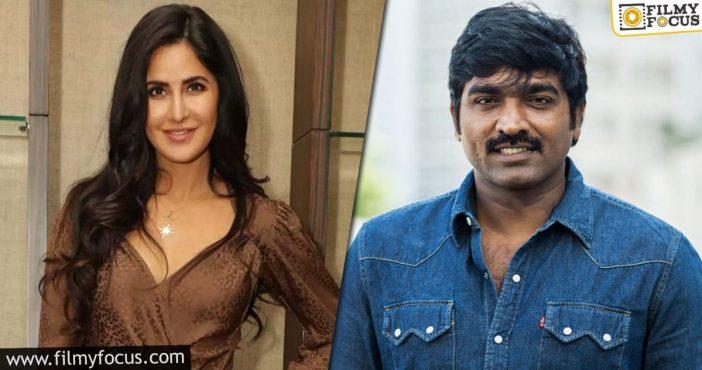 Katrina Kaif Opposite Vijay Sethupathi
