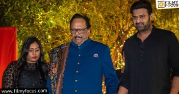 Krishnam Raju Laughs Off At Prabhas's Marriage Question