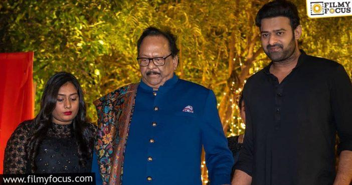 Krishnam Raju Laughs Off At Prabhas's Marriage Question