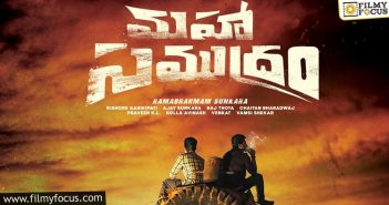 Maha Samudram Releasing On August 19th