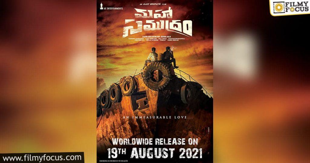 Maha Samudram Releasing On August 19th1
