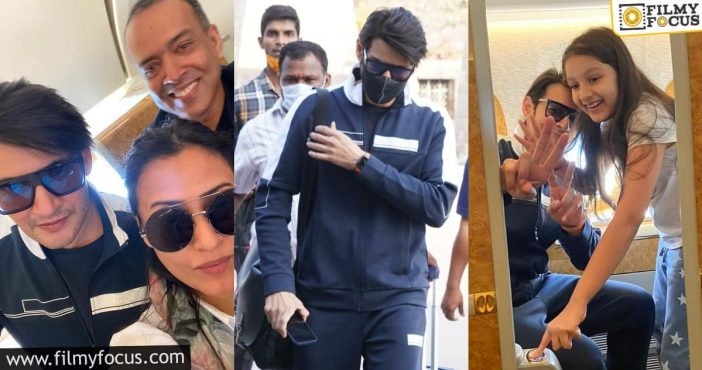 Mahesh And His Family Heads On Another Vacation