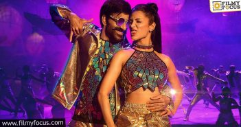 Mass Biryani Song To Release From Krack