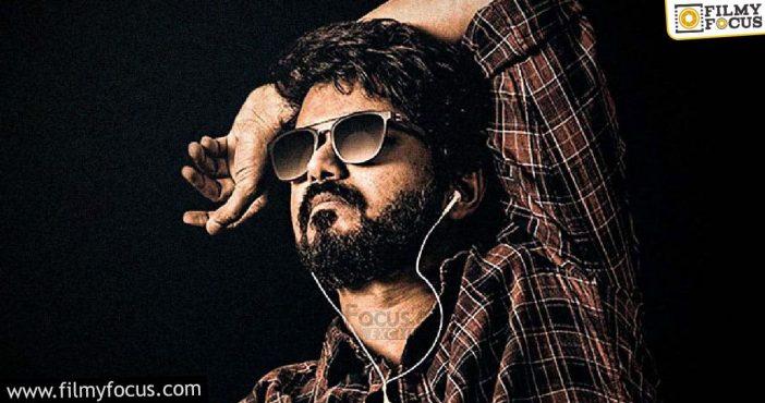 Master Telugu States distributor responds on Nizam theaters issue