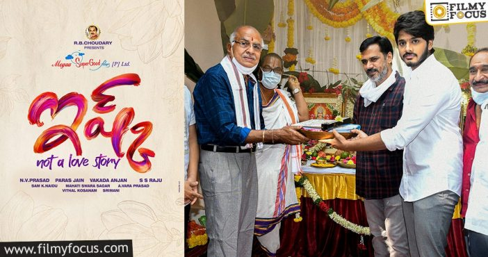 Megaa Super Good Films Back In Action In Telugu With Ishq