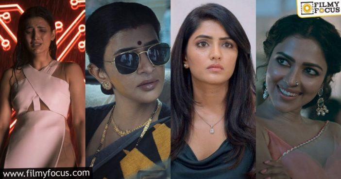 Netflix Original, Pitta Kathalu Teaser Is Out Now