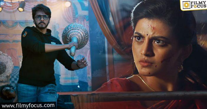 Now, Prashant Varma's Zombie Reddy Joins The Sankranthi Race