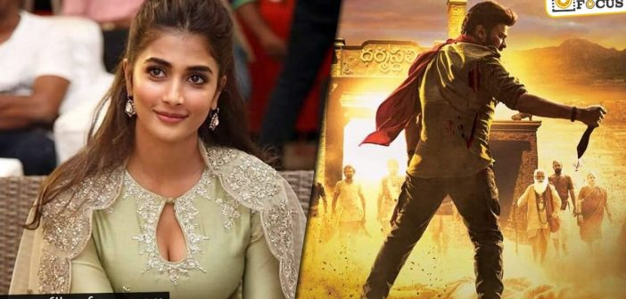 Pooja Hegde charging a bomb for her role in Acharya