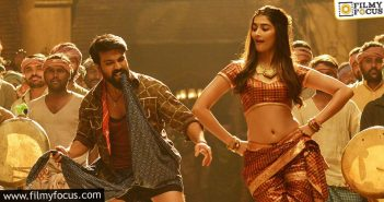 Pooja Hegde Confirmed Alongside Ram Charan
