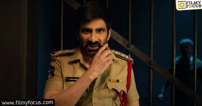 Ravi Teja Krack Movie Trailer Review (3)