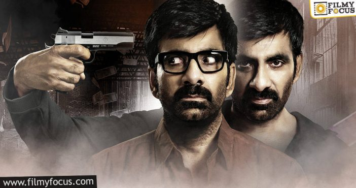 Ravi Teja Plays A Double Role In Khiladi
