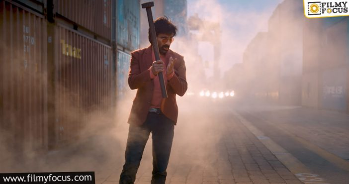 Ravi Teja's Khiladi First Look Glimpse Is Out