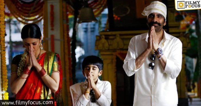 Ravi Teja's Krack Ott Release Pushed By A Week