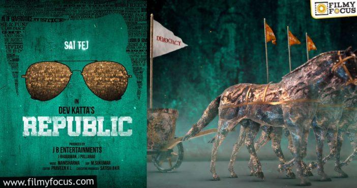 Sai Dharam Tej's Next Film Has Got A Title