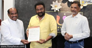 Sensational Director Vv Vinayak Launches Urvasi Ott App