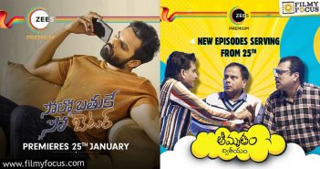 Solo Brathuke So Better New Episodes Of Amrutham Dvitheeyam To Stream On Zee5 From Republic Day Eve
