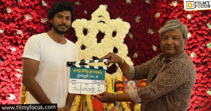 Sundeep Kishan Launches His Next Movie
