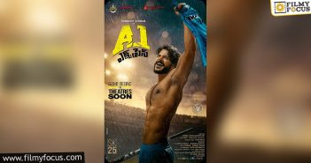 The First Look Of Sundeep Kishan's A1 Express Is Impressive