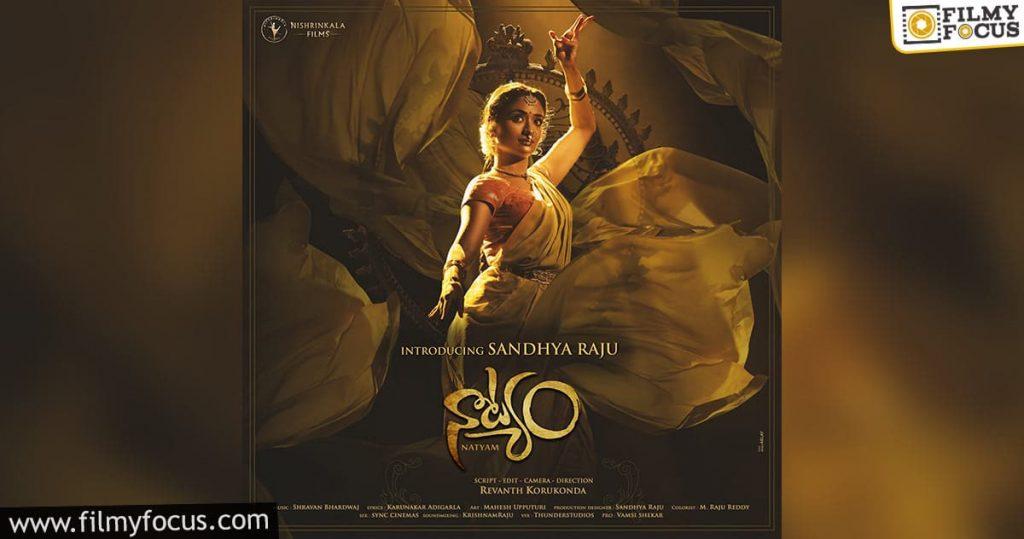 Upasana Konidela Unveiled Sandhya Raju, Revanth Korukonda's Natyam First Look1