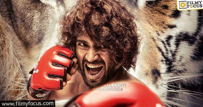 Vijay Devarakonda's 'liger' First Look Poster Is Out 1