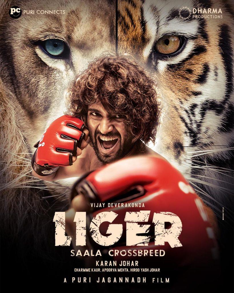 Vijay Deverakonda Puri Jagannath Film Gets An Interesting Title
