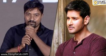 Warangal Srinu Now Interested In Mahesh Babu's Sarkaru Vaari Paata