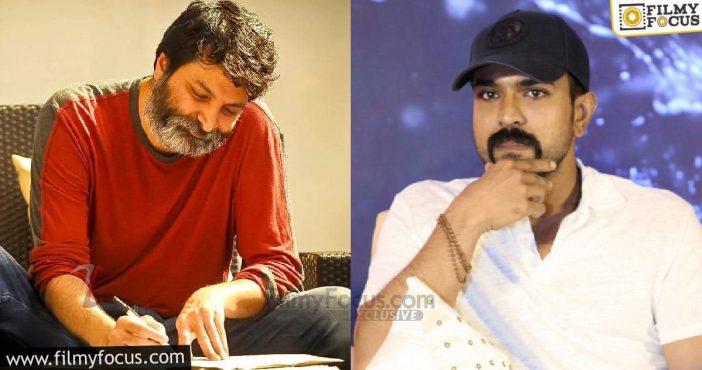 Will Ram Charan And Trivikram Srinivas Team Up For A Film 2
