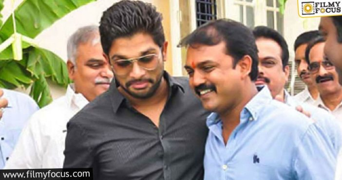 Allu Arjun To Turn De Glam For His Next As Well