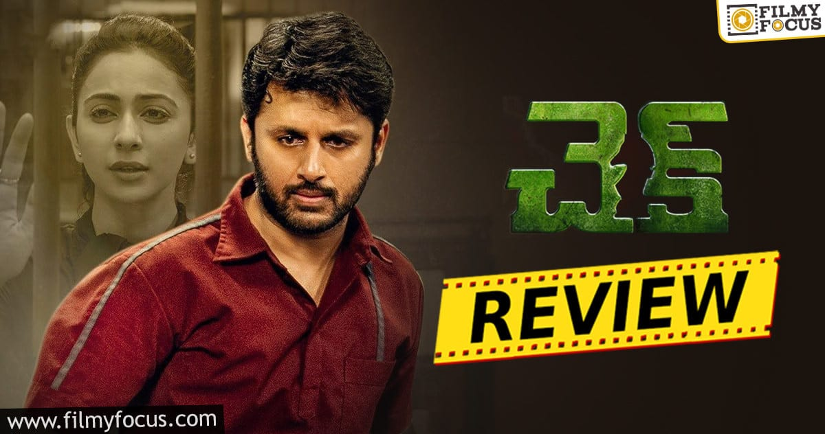 Check Movie Review