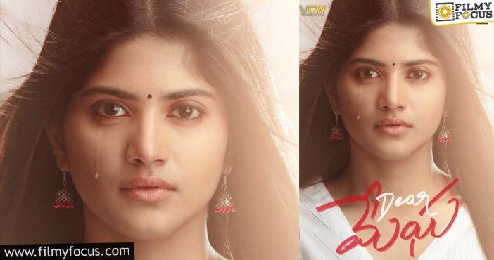 Dear Megha First Look Megha Akash Looks Heartbroken