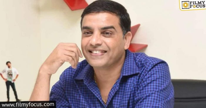 Dil Raju's Clause To Shankar For Charan's Film
