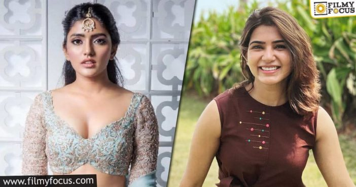 Eesha Rebba's Crucial Role In Samantha's Shaakunthalam