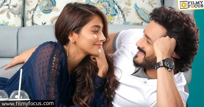Finally, Most Eligible Bachelor Release Date Locked